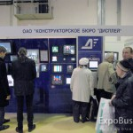 ЭКСПО КОНТРОЛЬ и VIT EXPO