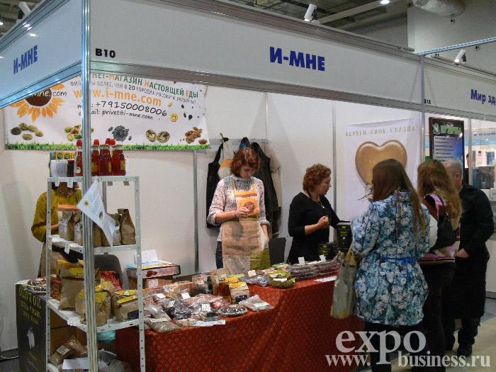 москвичам здоровый образ жизни