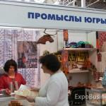 Ярмарка ЖАР-ПТИЦА