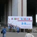 Выставка «МИР ХОББИ»