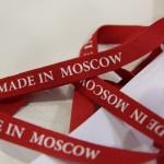 moscowcvb7